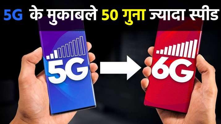 सैमसंग ने पेश की 6G...- India TV Paisa