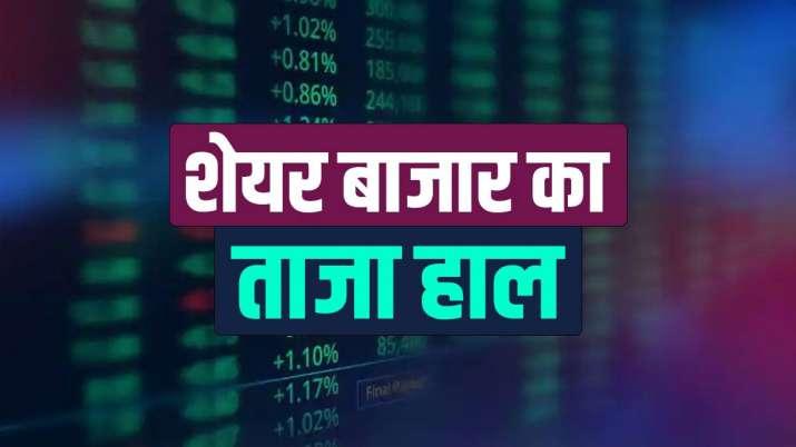 Stock Market Live- India TV Paisa