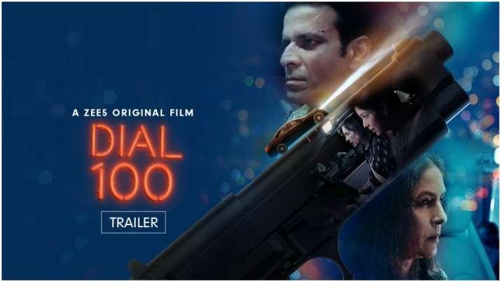मनोज बाजपेयी, साक्षी तंवर, नीना गुप्ता की फिल्म 'डायल 100' का ट्रेलर रिलीज़