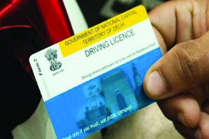 ड्राइविंग लाइसेंस...- India TV Paisa