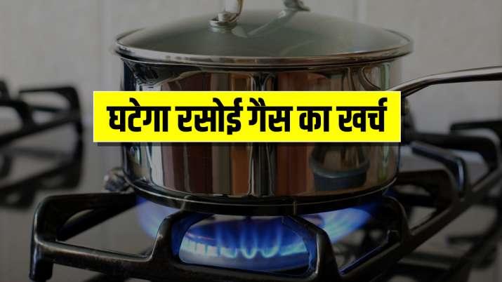 रसोईगैस उपभोक्ताओं...- India TV Paisa
