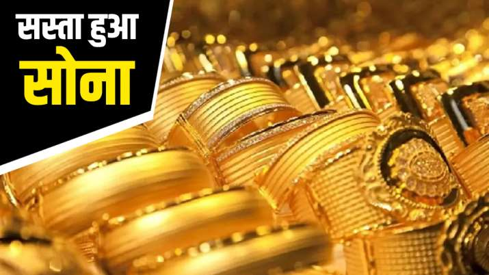 Gold Silver rate: शुक्रवार को...- India TV Paisa