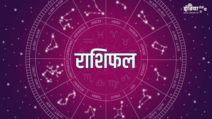 Aaj ka rashifal 19 July 2021 Monday today horoscope in hindi-राशिफल 19 जुलाई 2021: सोमवार का दिन 3 राशियों की बदल देगा किस्मत, वहीं ये पैसों के मामले में रहें सावधान