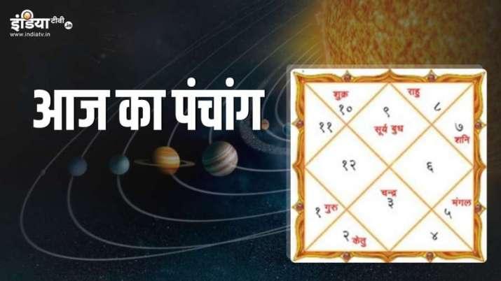 Aaj Ka Panchang 29 July 2021: जानिए गुरुवार का पंचांग, शुभ मुहूर्त और राहुकाल