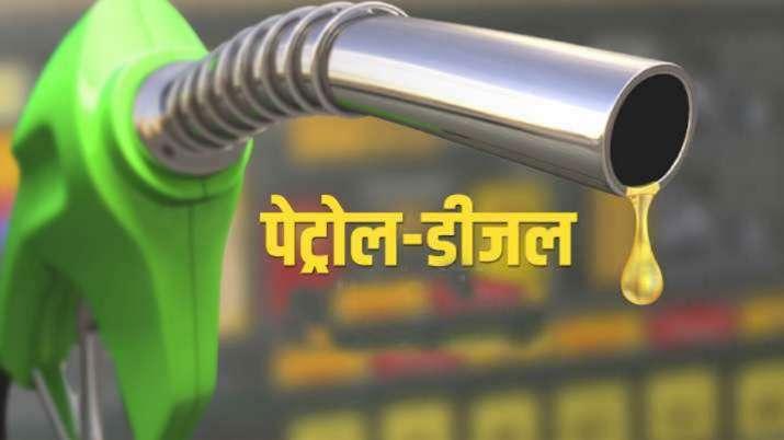 पेट्रोल, डीजल को GST के दायरे में लाने की कोई योजना नहीं: सरकार- India TV Paisa
