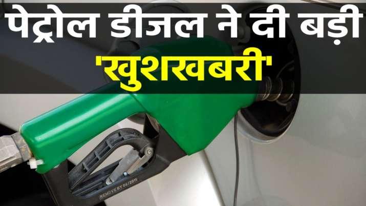 Petrol Diesel Price: सस्ता हुआ...- India TV Paisa