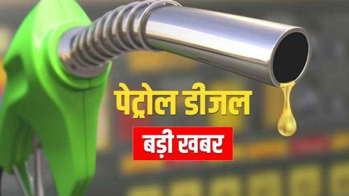 पेट्रोल डीजल के दाम को लेकर चिंता की खबर, इस महीने अबतक 9 बार बढ़े पेट्रोल के दाम- India TV Paisa