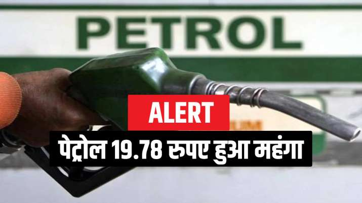 पेट्रोल 19.78 रुपए और डीजल 9 रुपए हुआ महंगा, तेल के दाम से हाहाकार- India TV Paisa