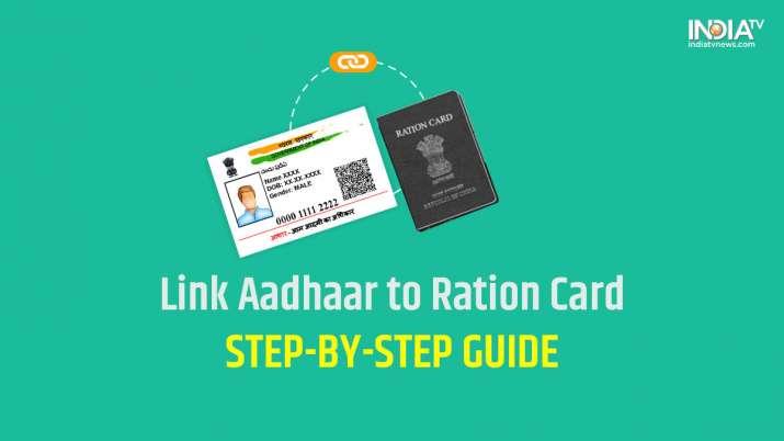 राज्यों/केंद्र शासित प्रदेशों ने 93 प्रतिशत राशन कार्डों को आधार से जोड़ने का काम पूरा किया- India TV Paisa