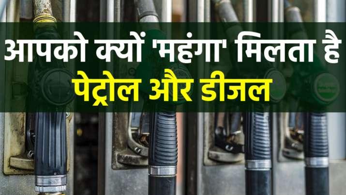 दिल्ली के पंप को...- India TV Paisa