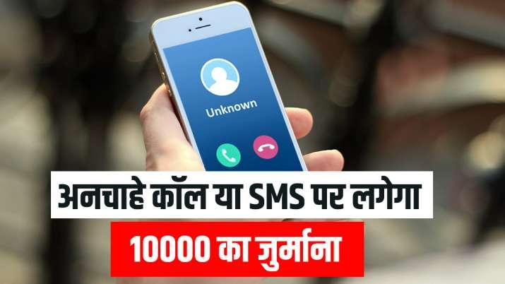 ग्राहकों को परेशान...- India TV Paisa