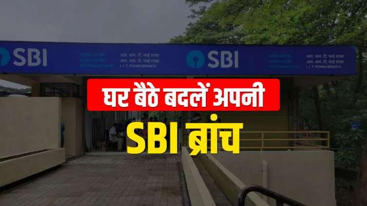 SBI ग्राहक घर बैठे बदल...- India TV Paisa