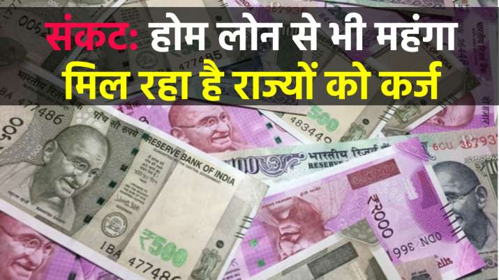 नकदी संकट से जूझ रहे...- India TV Paisa