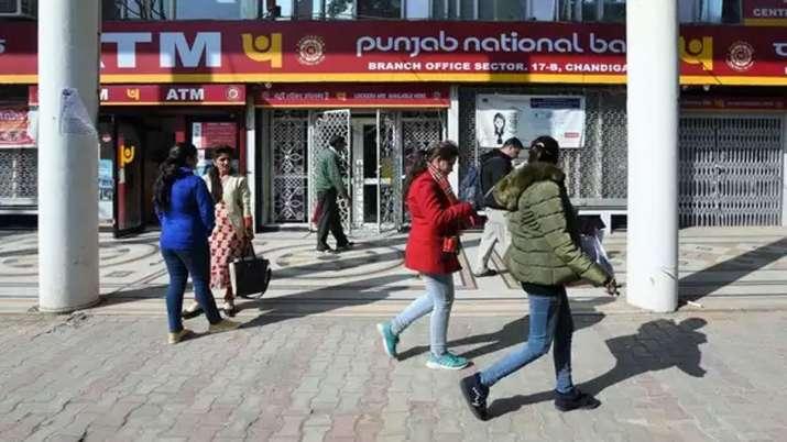 PNB ने अदालत से लगाई...- India TV Paisa