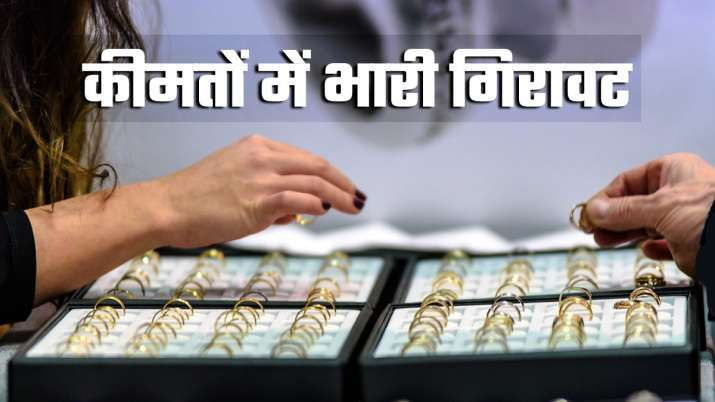 Biggest Good News Gold down Rs 123, silver falls Rs 206 today 27 july citywise rate- India TV Paisa