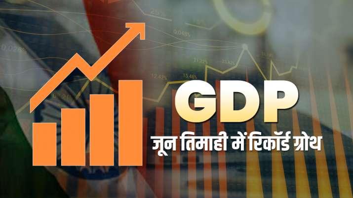 India's GDP growth surges 20 pc in June quarter - India TV Paisa
