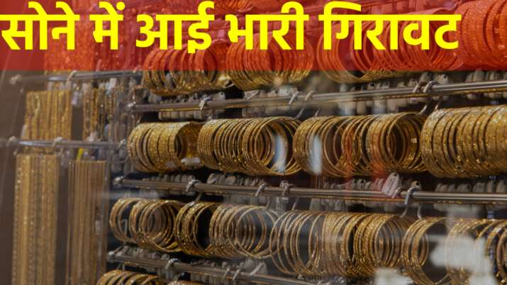 Big good news gold price declines Rs 312, silver plunges Rs 1,037 today 5 august citywise rate- India TV Paisa