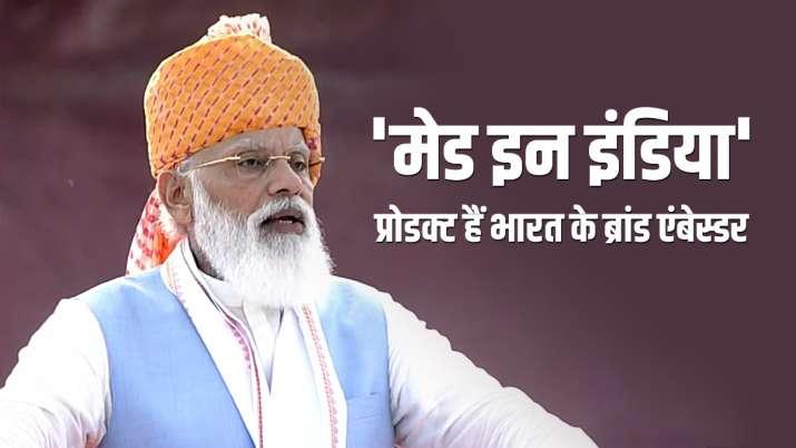 विदेशों में 'मेड इन...- India TV Paisa