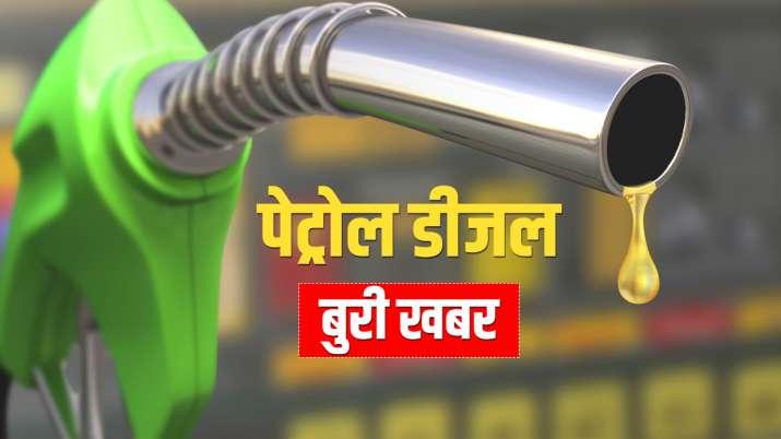 पेट्रोल डीजल की कीमत को लेकर बुरी खबर, वित्त मंत्री ने दिया बड़ा बयान- India TV Paisa