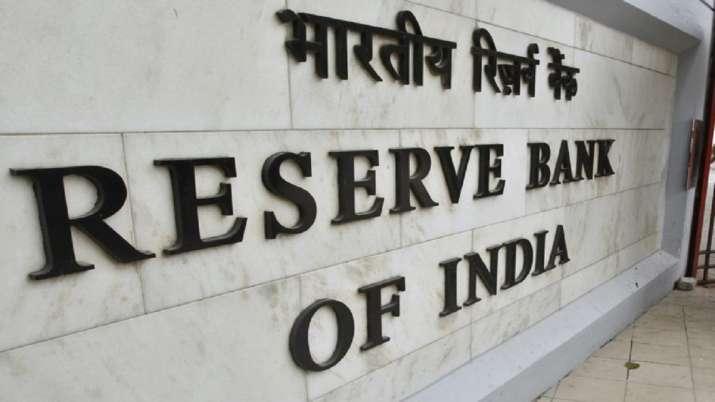 रिजर्व बैंक को मुंबई में अतिरिक्त कार्यालय स्थल के लिए जगह की तलाश- India TV Paisa