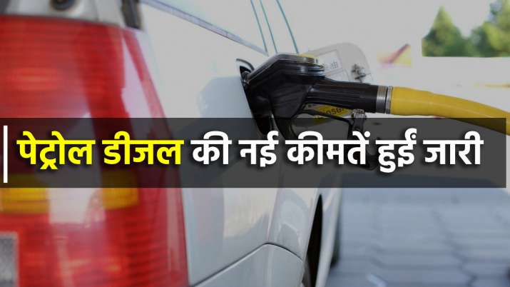 Petrol Diesel Price: पेट्रोल पंप...- India TV Paisa