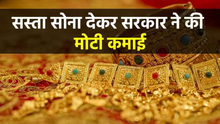 गोल्ड बॉन्ड स्कीम से...- India TV Paisa