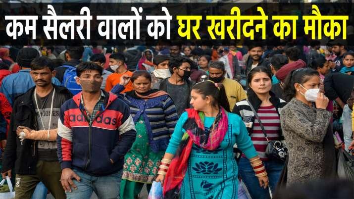 ICICI दे रहा है कम सैलरी...- India TV Paisa
