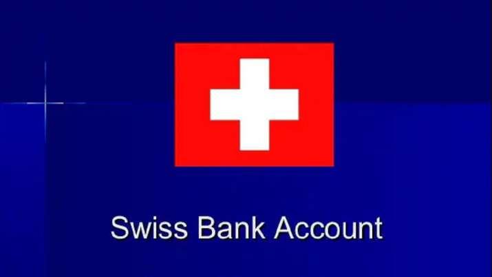 Switzerland to share new set of details with India Swiss bank account black money under automatic info exchange framewor | स्विस बैंकों में भारतीयों के कालेधन की जानकारी इस महीने साझा करेगा स्विजरलैंड