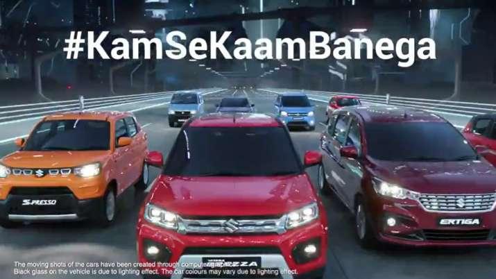 Maruti Suzuki keep developing and launching fuel efficient cars in India- India TV Paisa