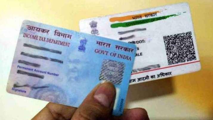पैन को आधार कार्ड से जोड़ने की अंतिम तारीख 31 मार्च 2022 की गई- India TV Paisa