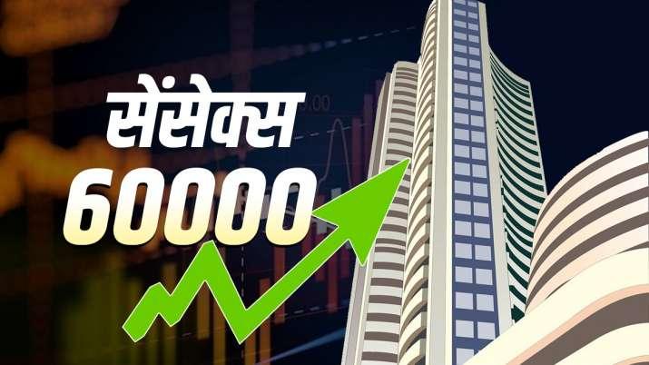 सेंसेक्स पहुंचा 60000 के...- India TV Paisa