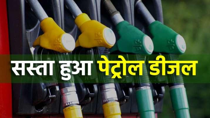पेट्रोल कीमतों में...- India TV Paisa