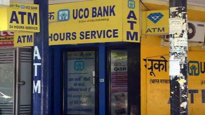 यूको बैंक में 10...- India TV Paisa