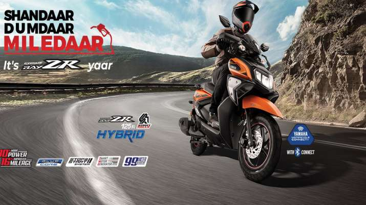 Yamaha launches Ray ZR 125 Fi and Street Rally 125 Fi scooter with hybrid system- India TV Paisa