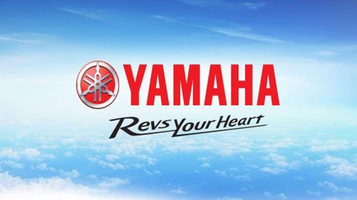 यामाहा इलेक्ट्रिक वाहन श्रेणी में प्रवेश से पहले कई पहलुओं पर समीक्षा कर रही है- India TV Paisa