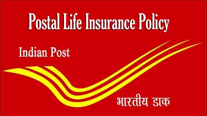 डाक जीवन बीमा पॉलिसी...- India TV Paisa
