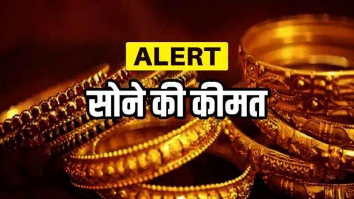 सोने की कीमत में आज बहुत बड़े बदलाव के बाद 10 ग्राम गोल्ड के नए रेट जारी हुए- India TV Paisa