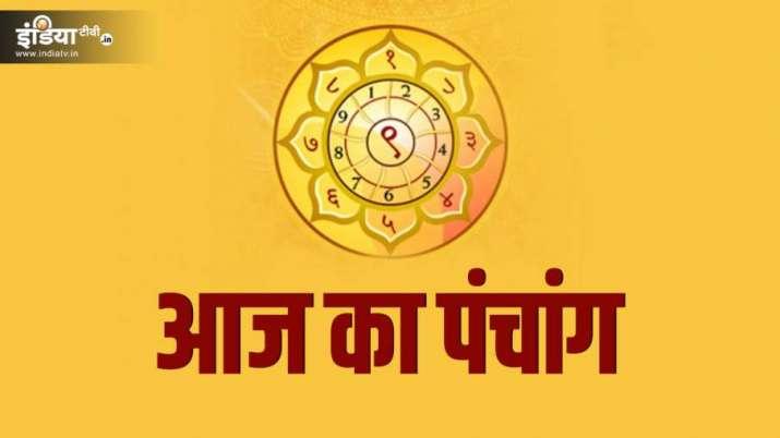 Aaj Ka Panchang 6 October 2021: जानिए बुधवार का पंचांग, शुभ मुहूर्त और राहुकाल