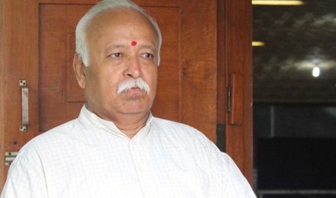 संघ प्रमुख मोहन...- India TV Hindi