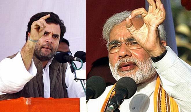 Modi-Rahul- India TV Hindi