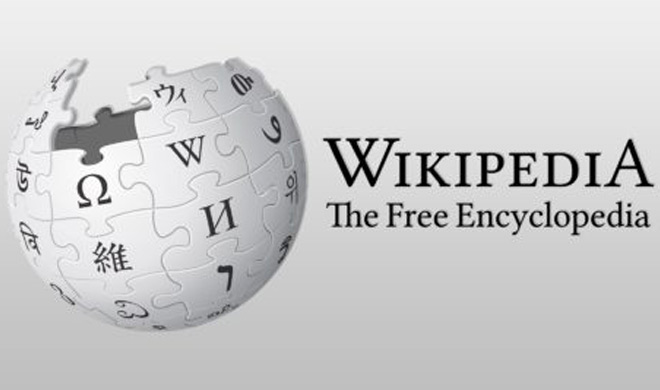 turkey govt ban wikipedia tv channels and radio program- India TV Hindi