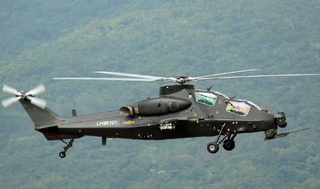 chinese helicopter- India TV Hindi