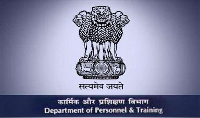 Govt Job- India TV Hindi
