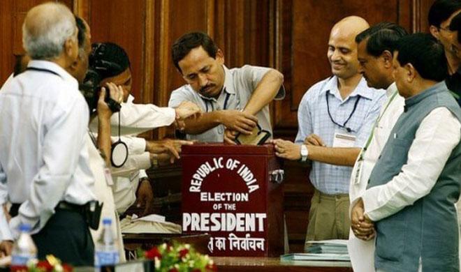 president-election- India TV Hindi