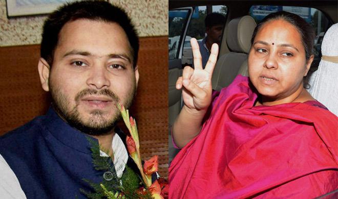 Tejaswi Yadav and Misa Bharti   PTI Photo- India TV Hindi