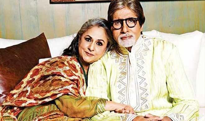 amitabh jaya- India TV Hindi