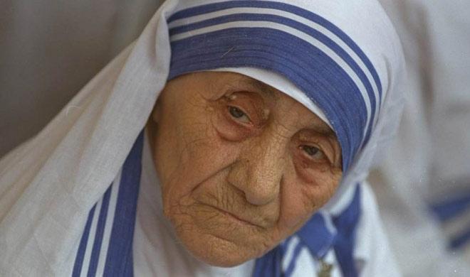 Mother Teresa saree gets recognition as Intellectual...- India TV Hindi
