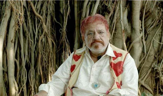 om puri- India TV Hindi