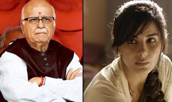 advani- India TV Hindi