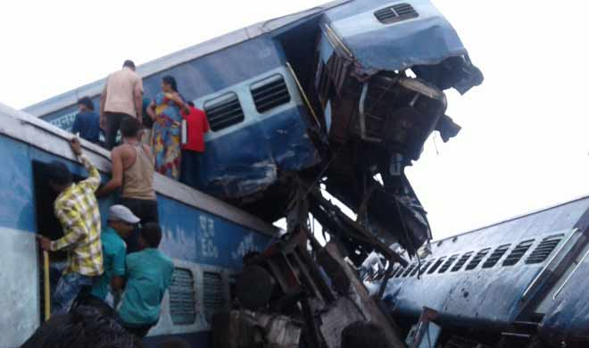 Train accident- India TV Hindi